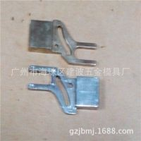 厂家专业生产冲压件 可定做非标冲压件