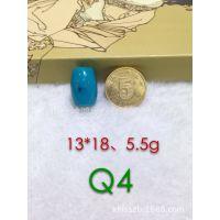 绿松石筒珠