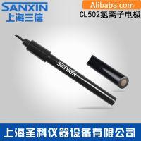 上海三信CL502 氯离子电极