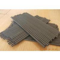 供应D582阀门堆焊焊条. 碳化钨焊条  气焊条 耐候钢焊条