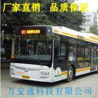 公交车LED线路屏生产厂家及公司_深圳车载厂家LED公交线路屏批发