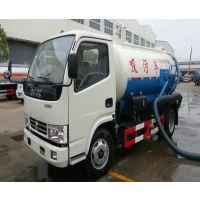 供应东风多利卡3.8米轴距真空吸污车