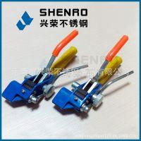 兴荣新型XR-LQA加强型手动不锈钢扎带拉紧器