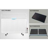 厂家供应 TB电暖气陶瓷发热板 壁挂式取暖器加热板