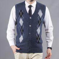 2015春秋新款男式毛线背心 中年休闲针织羊毛开衫无袖马甲男装