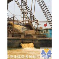 抽沙船|远华机械|抽沙船设备