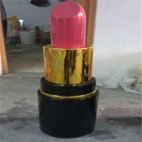 仿真玻璃钢口红雕塑,化妆品雕塑摆件,店面宣传迎宾标志雕塑
