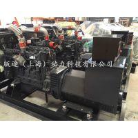 供应西安柴油发电机组20~2000kw价格,厂家