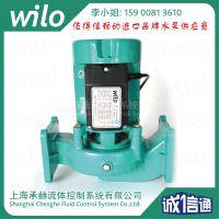 PH-251EH威乐热水循环泵安装尺寸图 价格