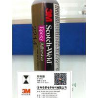 3M Scoth-weld 2214环氧结构胶
