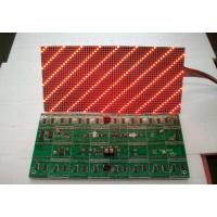 F3.75单双色点阵LED显示屏