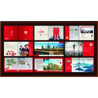 西安画册设计公司,会所画册设计,商务会所画册设计,宣传册公司