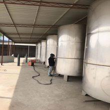 新型蒸汽机环保酿酒设备制造商 纯粮食酒酿酒设备加工定做