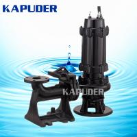 南京凯普徳专业生产AF型双绞刀潜水排污泵,双铰刀泵