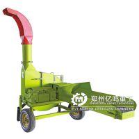 玉米秸秆铡草机,小型秸秆铡草机价格