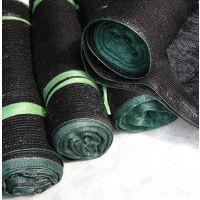 遮阳网,农用遮阳网,黑色遮阳网