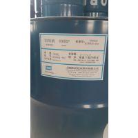 欧润克-切削液690EP 208L