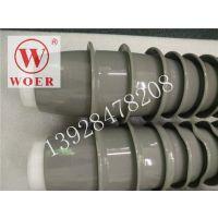沃尔电缆终端头WLN-3/2 70-120 WOER电缆终端头 10KV冷缩终端头