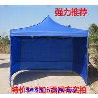供应大理广告3*4.5m黑精钢展览帐篷,是普通帐篷的一大优质对手 重大25斤