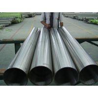江西湖北护栏楼梯扶手家玻璃 201不锈钢凹槽管 直销厂家不锈钢槽管