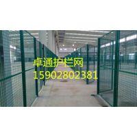 四川成都隔离防护护栏网,成都车间用护栏网,厂房隔离防护网厂家,隔离网报价