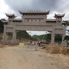 旅游区景观石雕牌坊 石头雕塑摆件 五门石牌坊