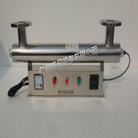 芜湖 供应水处理成套设备 过流式紫外线消毒器
