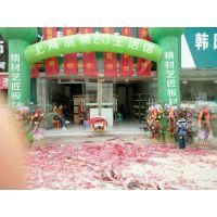 祝贺板材十大品牌精材艺匠安徽蒙城店重装开业!