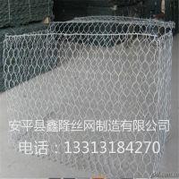 厂家供应 辽宁生态河道治理格宾网护垫 吉林护坡雷诺护垫