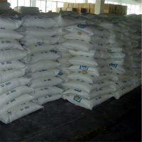 杭州原包装DL-酒石酸 医药拆分剂 2,3-二羟基丁二酸 DL-酒石酸批发