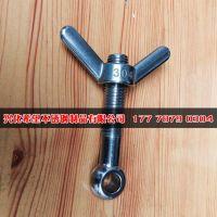 羊角螺母|不锈钢羊角螺母|不锈钢羊角螺母型号
