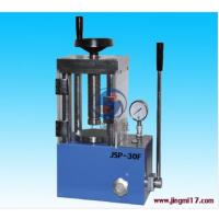 JSP-30F防护型冶金粉末压样机 30吨小型台式油压机 全国联保