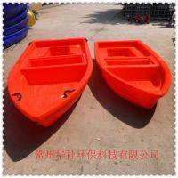 广州市冲锋舟钓鱼船 塑料渔船 耐撞击 质量可靠