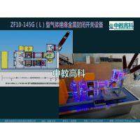 126kV (252 kV/550 kV/800 kV/1100kV) GIS仿真模型