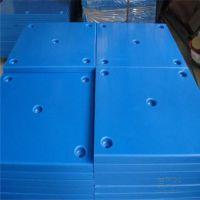 豪烁橡塑超高分子量聚乙烯高耐磨防腐蚀衬板