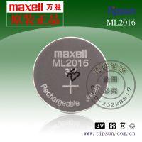 万胜maxell ML2016