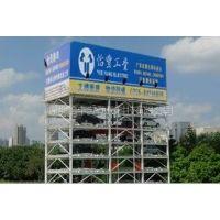供應PCS-YF新型垂直升降類立體停車設備