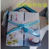 供应月饼包装双层礼盒