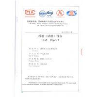 郑州高低压开关设备认证