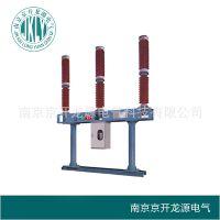 六氟化硫断路器 LW38-40.5型系列交流户外高压六氟化硫断路器