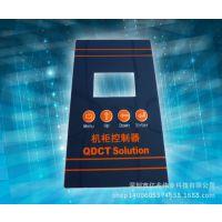 供应电子称薄膜按键 薄膜开关 面板按键 薄膜线路开关