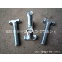 常年供应哈芬槽,幕墙T型螺丝,可做各种异型幕墙T型,厂家专卖!