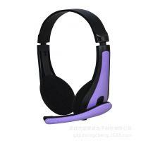 TCL200单孔耳机 头戴式耳机 电脑游戏耳麦克风Q派耳机笔记本耳机