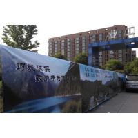 西安家污水处理公司