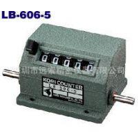 KORI计数器LB-606-4,LB-606-5,日本古里计数器LB-606-4