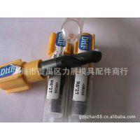 台湾DHF冲系列钨钢铣刀