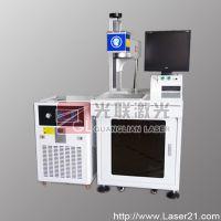 供应金属GL-DP80E激光打标机|半导体激光刻印机