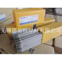 供应昆山天泰TGS-307不锈钢实心焊丝ER307