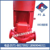 XBD-HL型消防恒压切线泵 7/10-HL-15KW 腓立消防泵 水泵 消防泵厂家