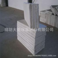 厂家销售硅酸盐保温板 无机复合硅酸盐保温板
